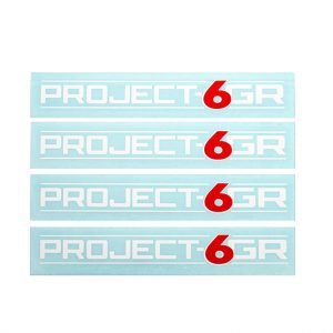 project-6gr-stickers-6-inch
